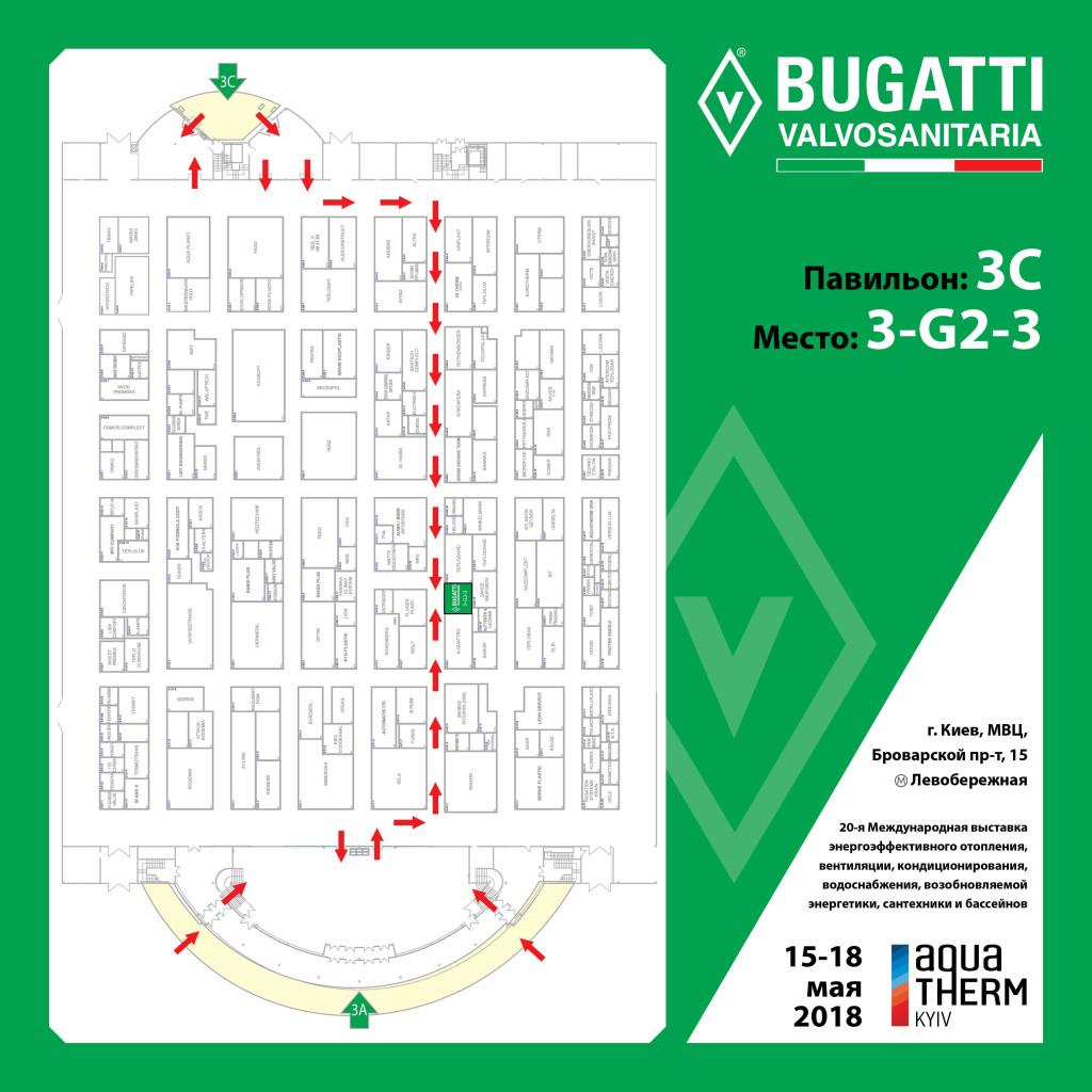 Bugatti_AquathermKiev-2018_800x800px22