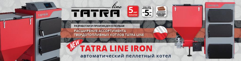 Banner_news_Tatra-line_NEW_site_1024x259px