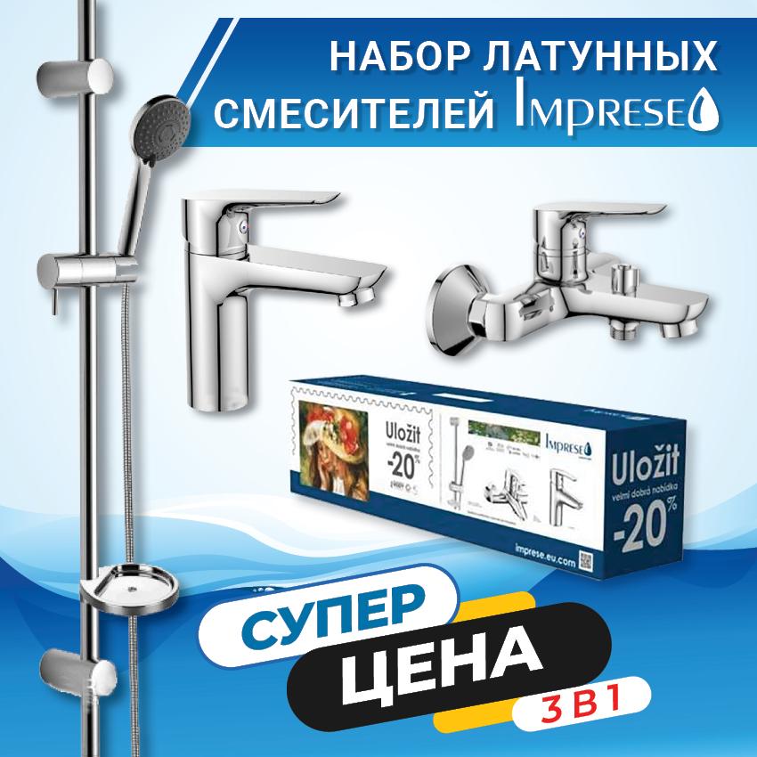 Banner_akciya_Imprese_62euro_news_FB_850x850px