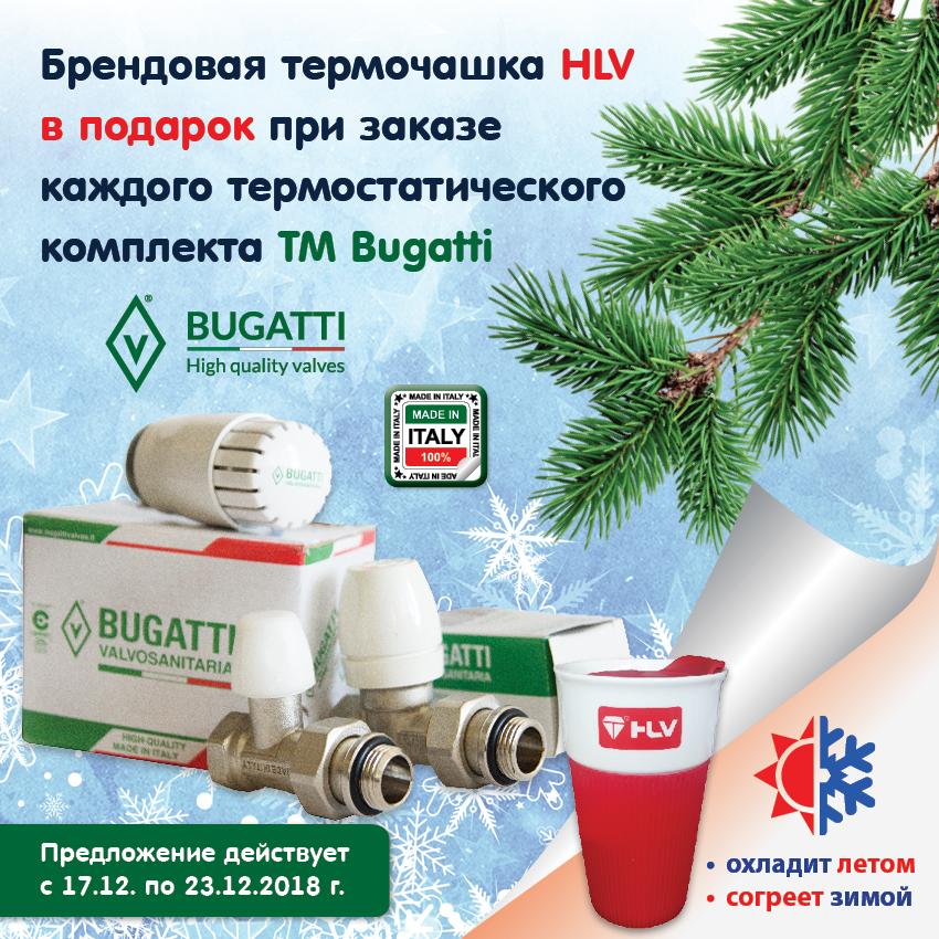 Banner_Akciya_Bugatti_Thermo-comlect_HLV_site_850x850px