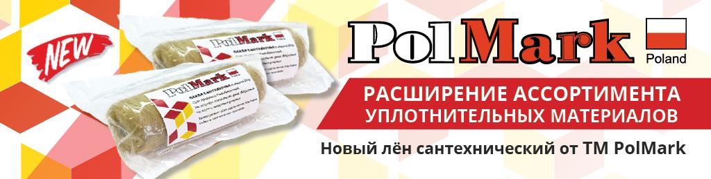 polmark_1024x259_2