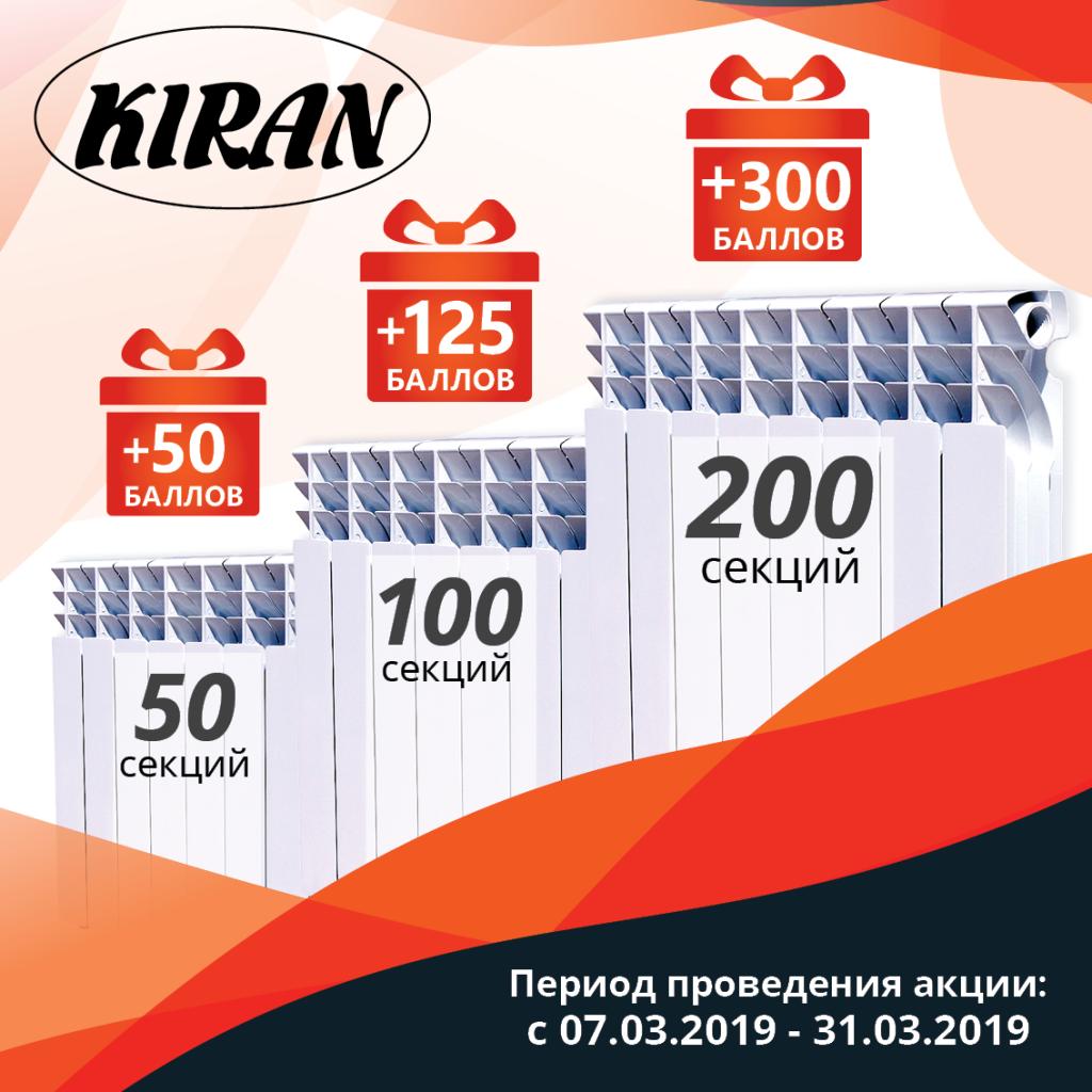 kiran_850