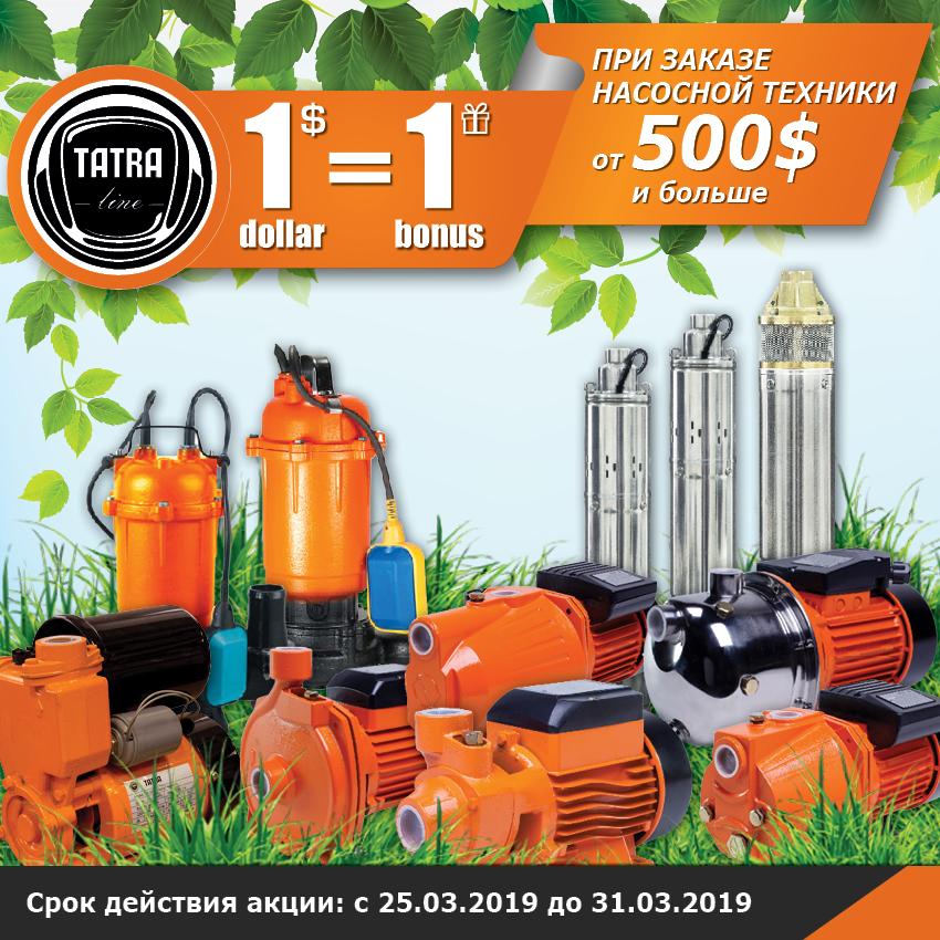 tatra_500_850