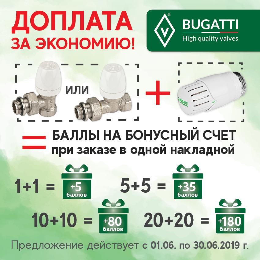 Bugatti_06_1_850