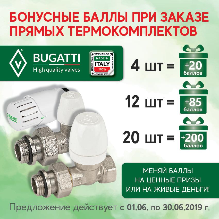 Bugatti_06_2_850