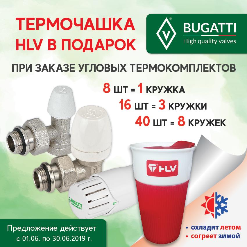 Bugatti_06_3_850