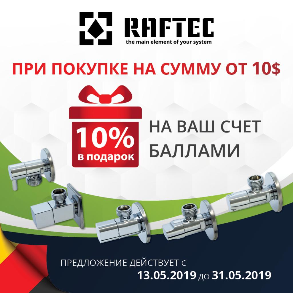 raftec_10-perc_850