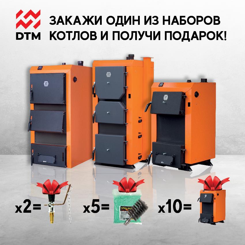 Banner_dopolnitelnaya_motivacia_dlya_TA_850x850