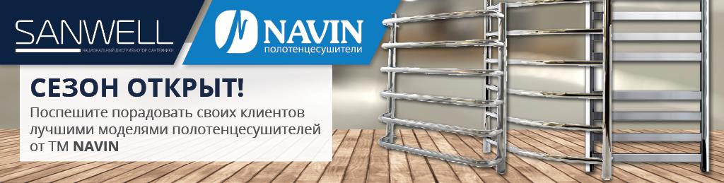 navin-october-1024