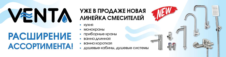Banner_News_Smesiteli_podospeli_site_1024x259px