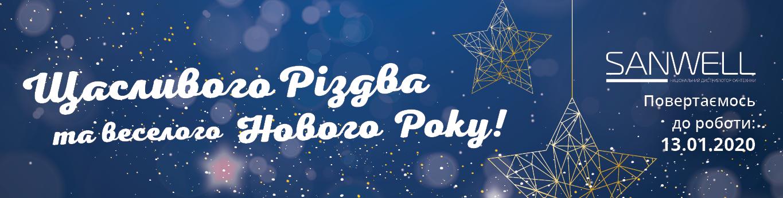 Banner-rassilka_pozdravlenie_klientov_site_1024x259px