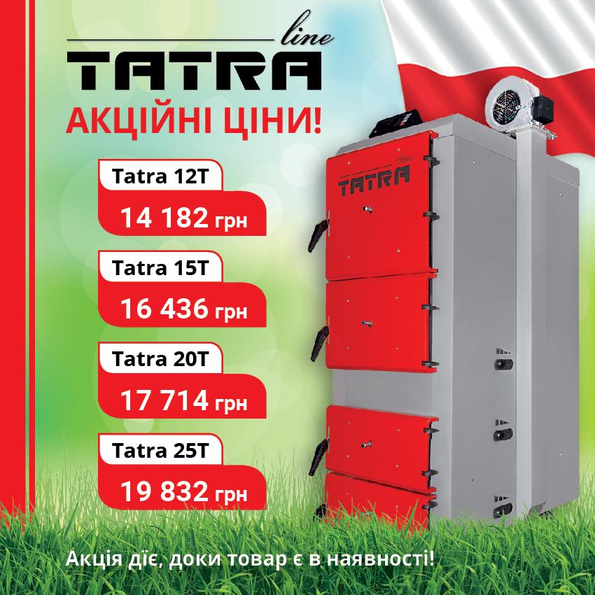 Banner_akciya_TATRA_kotli_site_850x850px