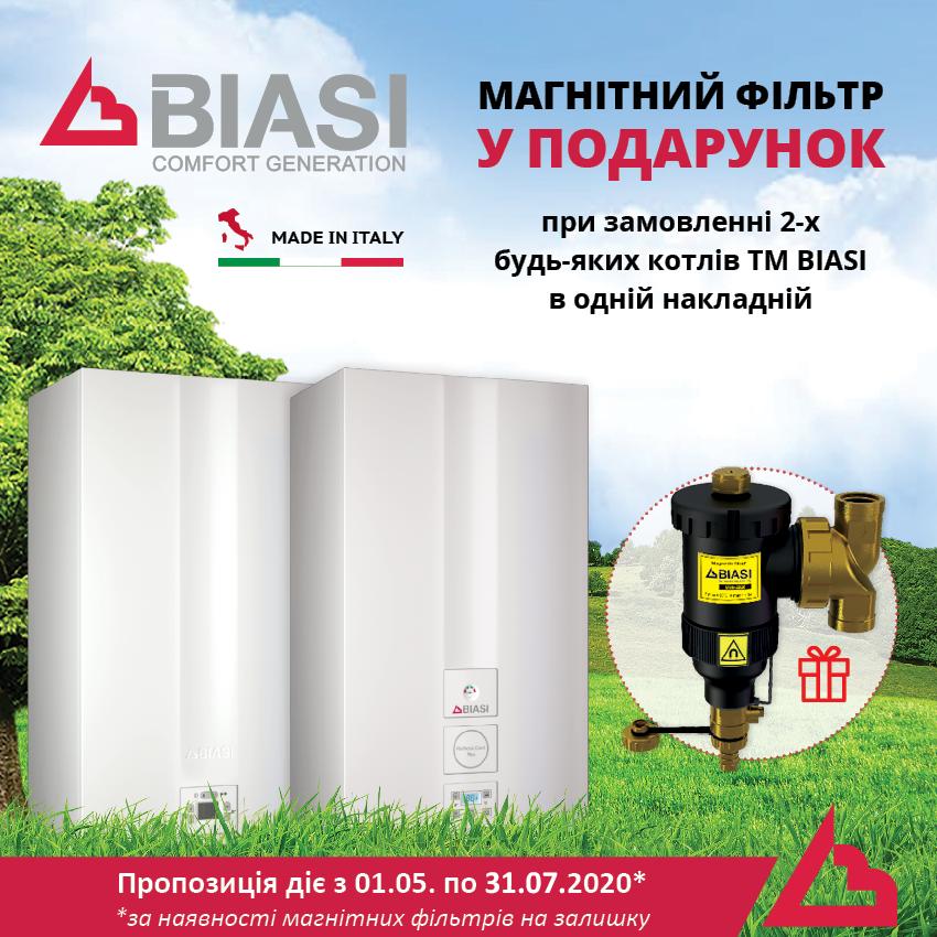 Banner_akciya_BIASI_deshlamator_site_850x850px