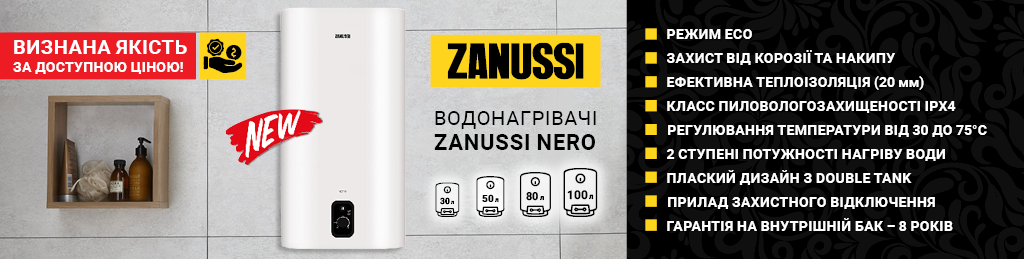 Banner_news_Boiler_Zanussi_Nero_site_1024x259px