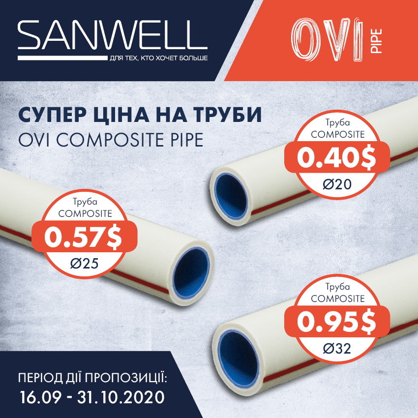 Banner_Akciya_OVI_Composite_pipe_Site_850x850px