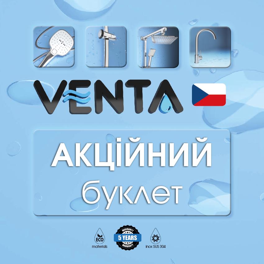 Banner_Akciya_Venta_prices_site_850x850px