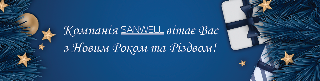 Banner_NY_Sanwell_vitannya_dlya_klientiv_1024x259px