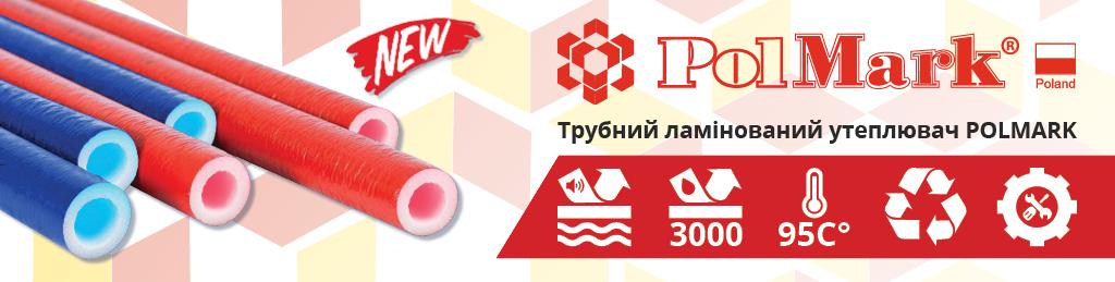 Banner_News_Polmark_truby_site_1024x259px