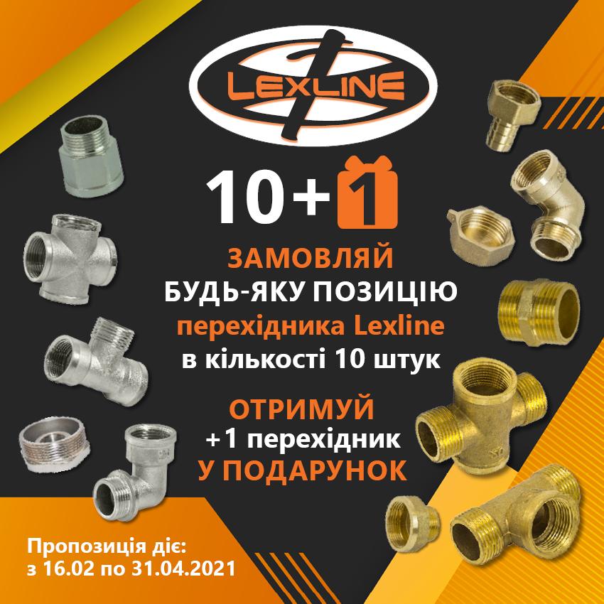 Banner_Akciya_LEXLINE_10+1_site_850x850px_new