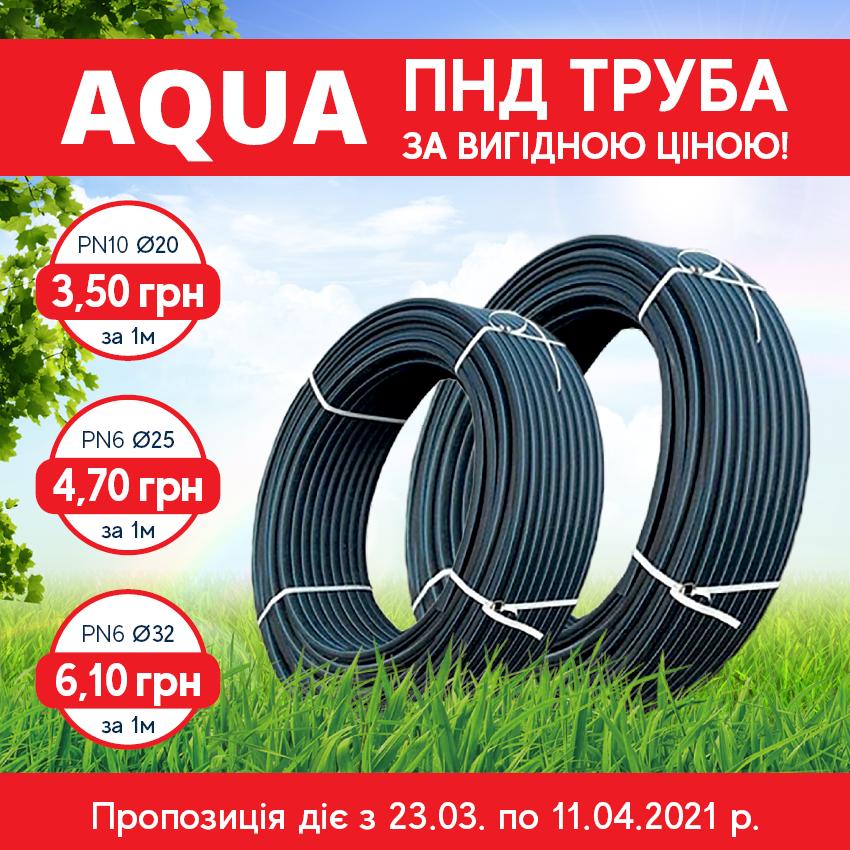 Banner_Akciya_PND_truby_TM_AQUA_site_850x850px_new