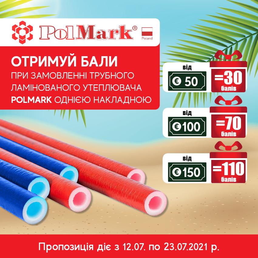 Banner_Akciya_Polmark_yteplytel_site_850x850px_V3